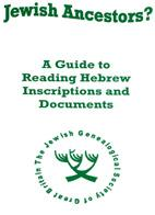 Jewish Ancestors? A Guide to Reading Hebrew Inscriptions and Documents