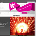 London 2012 Festival website