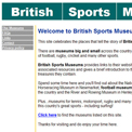British Sports Museums website