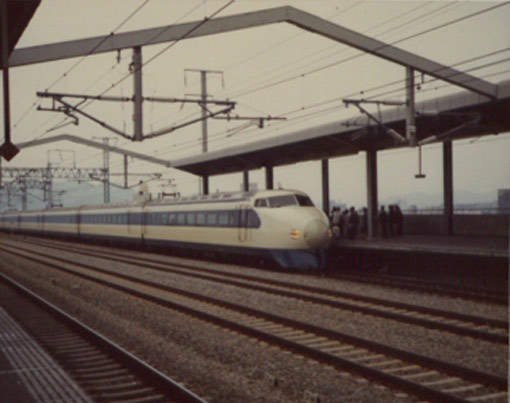 Japanese high speed train. Catalogue reference: CO 1069/902